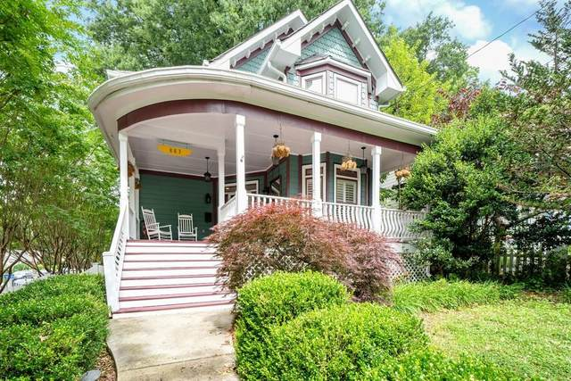 883 Cherokee Avenue SE, Atlanta, GA 30315 (MLS #6763528) :: North Atlanta Home Team