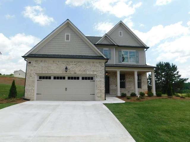 1341 Woods Lane, Jefferson, GA 30549 (MLS #6763543) :: North Atlanta Home Team