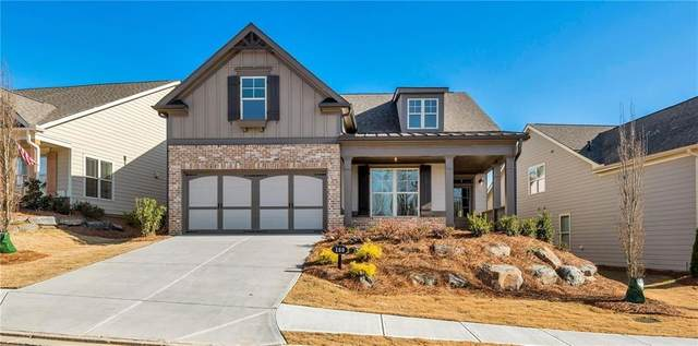 131 Fieldbrook Crossing, Holly Springs, GA 30115 (MLS #6763712) :: The Butler/Swayne Team