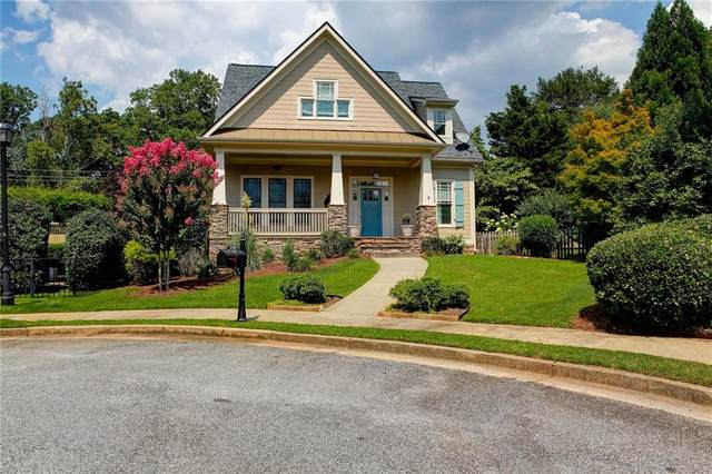 2750 Hammond Court SE, Smyrna, GA 30080 (MLS #6764170) :: North Atlanta Home Team