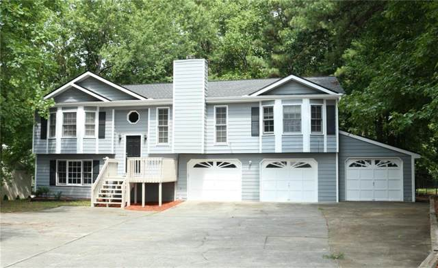 1500 Prospect Church Road, Lawrenceville, GA 30043 (MLS #6764204) :: The Hinsons - Mike Hinson & Harriet Hinson