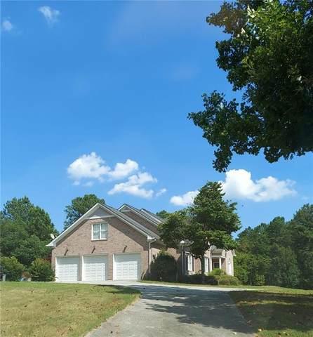 1552 Gracebrook Drive, Lawrenceville, GA 30045 (MLS #6764265) :: North Atlanta Home Team