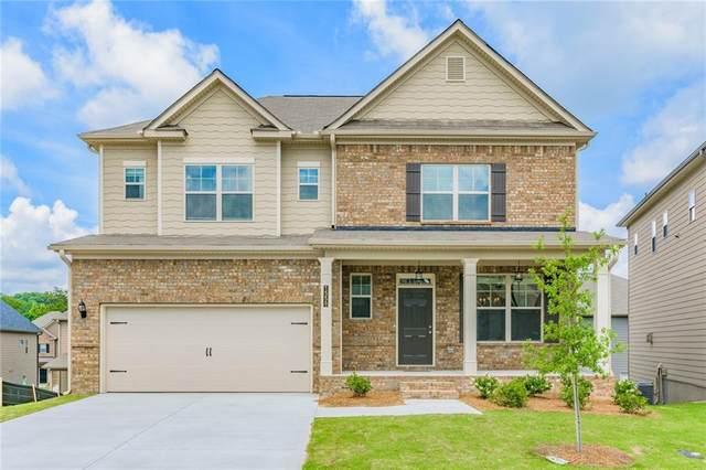 1540 Kaden Lane, Braselton, GA 30517 (MLS #6764343) :: RE/MAX Prestige