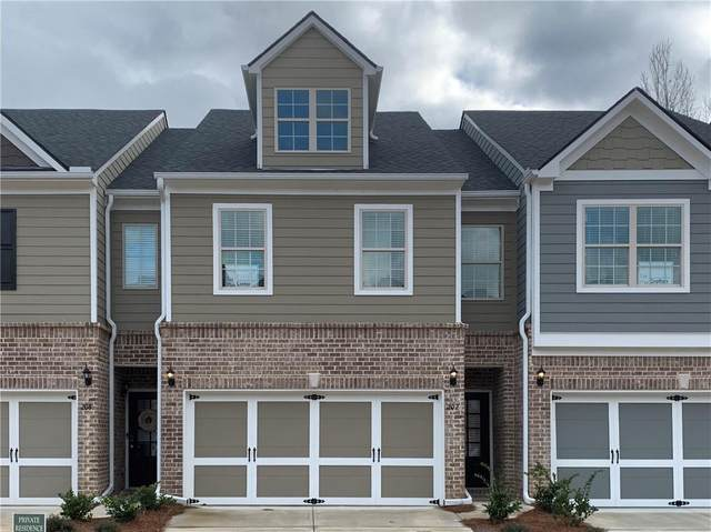 202 Trailside Way #127, Hiram, GA 30141 (MLS #6765263) :: Good Living Real Estate