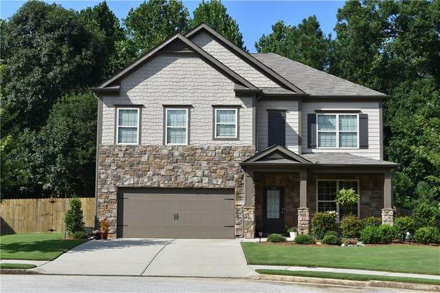 104 Silverwood Drive, Dallas, GA 30157 (MLS #6765471) :: The Heyl Group at Keller Williams