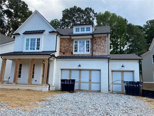 1283 Briarwood Road NE, Brookhaven, GA 30319 (MLS #6765573) :: Oliver & Associates Realty