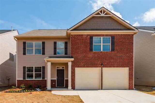 1701 Danville, Mcdonough, GA 30253 (MLS #6765743) :: RE/MAX Prestige