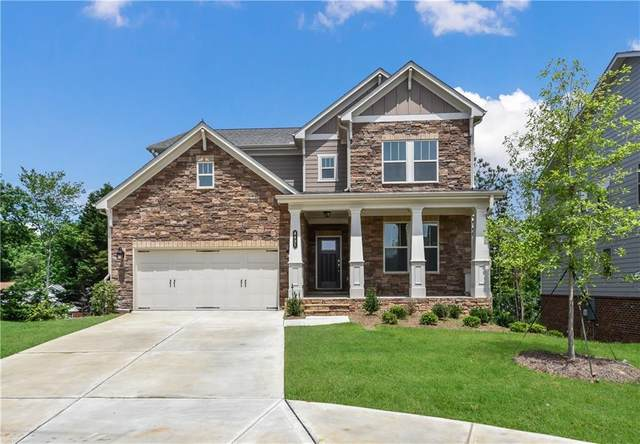 4596 Leader Lane, Duluth, GA 30096 (MLS #6765744) :: Team RRP | Keller Knapp, Inc.