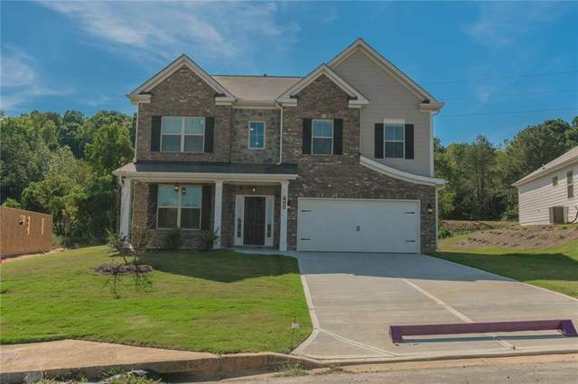 1530 Kaden  Lane (71), Braselton, GA 30517 (MLS #6765979) :: North Atlanta Home Team