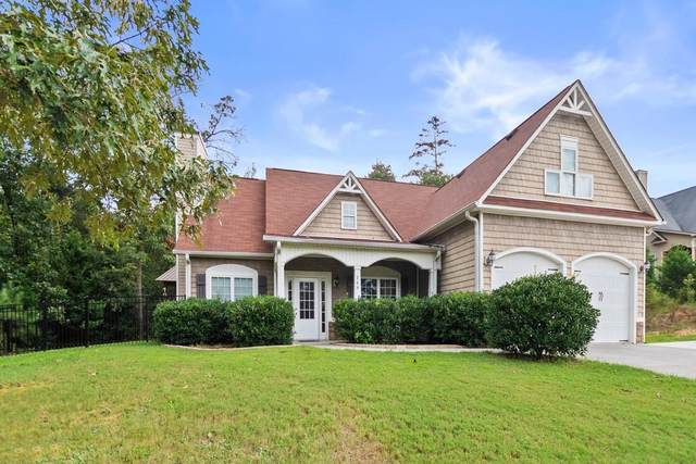 148 Levi Street SW, Calhoun, GA 30701 (MLS #6767571) :: North Atlanta Home Team