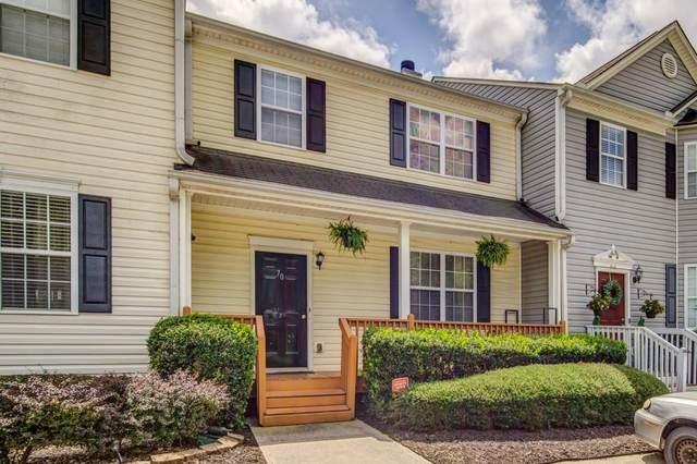 70 Venture Path, Hiram, GA 30141 (MLS #6767624) :: North Atlanta Home Team