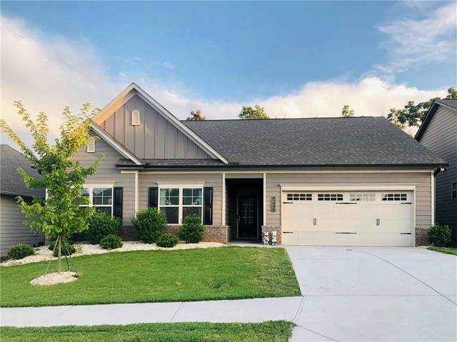 4564 Brayden Drive SW, Gainesville, GA 30504 (MLS #6767721) :: Tonda Booker Real Estate Sales