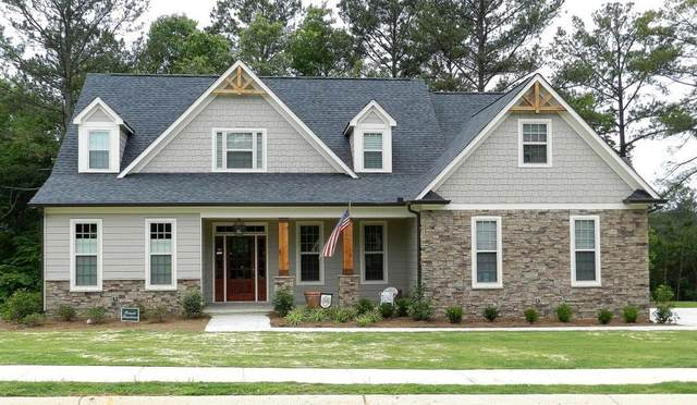 14 Ivy Stone Court SE, Cartersville, GA 30120 (MLS #6768734) :: North Atlanta Home Team