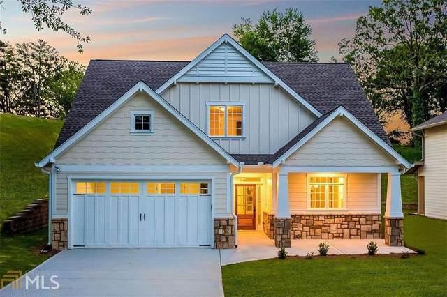 2541 Aniki Bee Drive, Monroe, GA 30656 (MLS #6770437) :: Tonda Booker Real Estate Sales