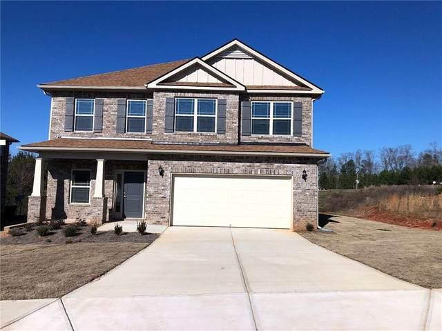 12281 Florin Street, Hampton, GA 30228 (MLS #6771036) :: North Atlanta Home Team