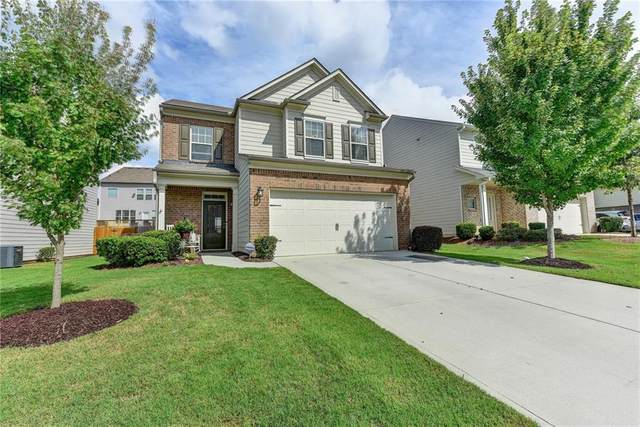 1285 Aster Ives Drive, Lawrenceville, GA 30045 (MLS #6771103) :: North Atlanta Home Team