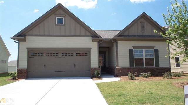 4511 Havenwood Place, Gainesville, GA 30504 (MLS #6772237) :: Path & Post Real Estate