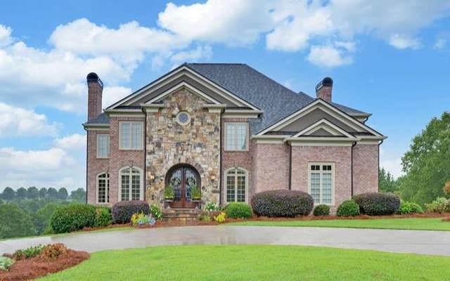 281 Annandale Drive, Clarkesville, GA 30523 (MLS #6772429) :: North Atlanta Home Team