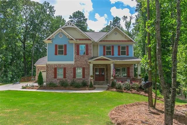 971 Edward Avenue, Jefferson, GA 30549 (MLS #6772890) :: RE/MAX Prestige