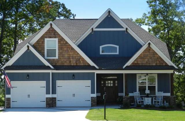 18 Greencliff Way, Cartersville, GA 30120 (MLS #6773815) :: North Atlanta Home Team