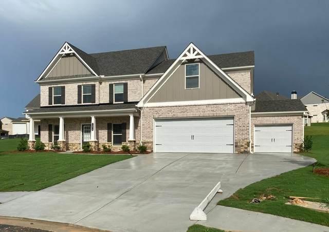 1074 Haven Springs Court, Lawrenceville, GA 30045 (MLS #6774409) :: North Atlanta Home Team