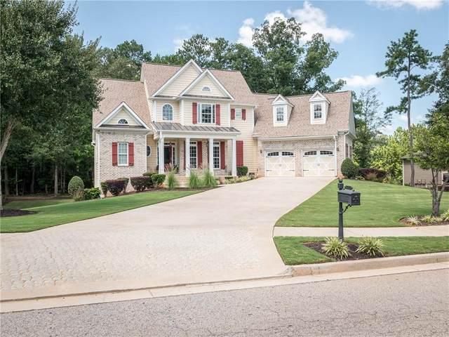 125 Archstone Square, Mcdonough, GA 30253 (MLS #6775765) :: Tonda Booker Real Estate Sales
