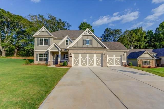 539 Rocky Springs Drive, Jefferson, GA 30549 (MLS #6777311) :: North Atlanta Home Team