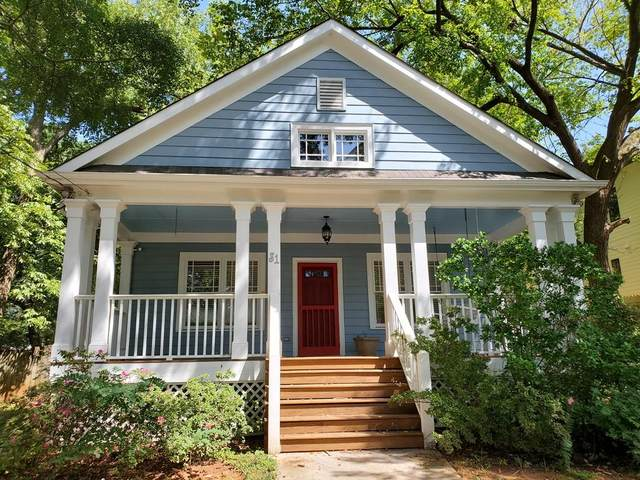 31 1st Avenue NE, Atlanta, GA 30317 (MLS #6777851) :: The Zac Team @ RE/MAX Metro Atlanta