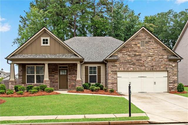 1396 Halletts Peak Place, Lawrenceville, GA 30044 (MLS #6777872) :: The Heyl Group at Keller Williams