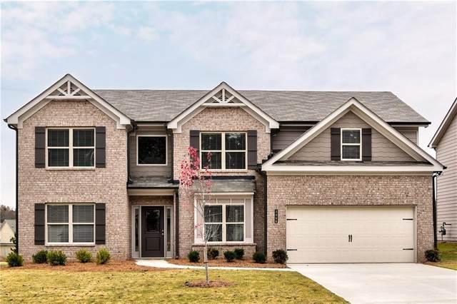 1507 Brookford Court, Lawrenceville, GA 30043 (MLS #6777992) :: North Atlanta Home Team