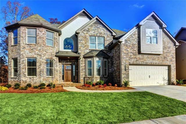 5206 Cheval Rue Court, Suwanee, GA 30024 (MLS #6778043) :: North Atlanta Home Team