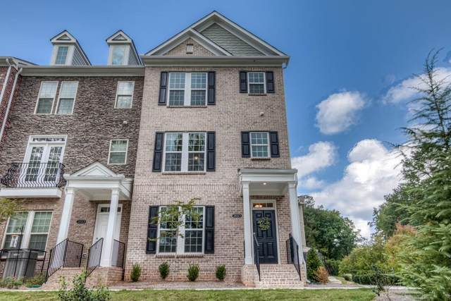 2025 Humboldt Park Lane, Decatur, GA 30033 (MLS #6778421) :: North Atlanta Home Team