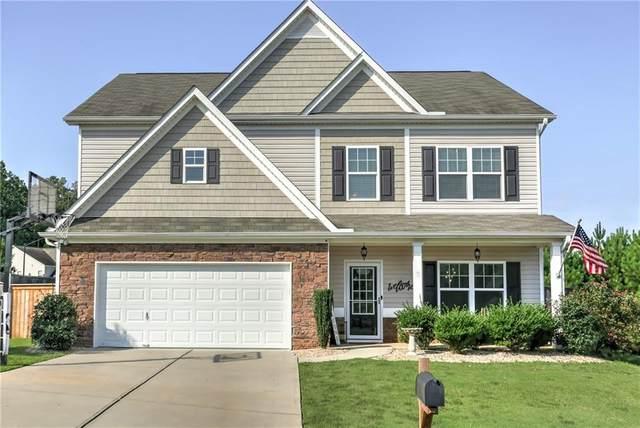 455 Katielee Cove, Dallas, GA 30132 (MLS #6778808) :: RE/MAX Prestige