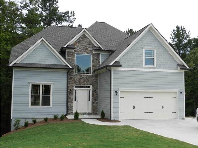 20 Bridgestone Way SE, Cartersville, GA 30120 (MLS #6779127) :: North Atlanta Home Team