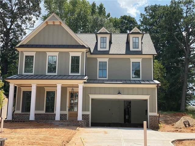 1275 Briarwood Road NE, Brookhaven, GA 30319 (MLS #6779798) :: North Atlanta Home Team
