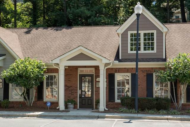 2750 Peachtree Industrial Boulevard Suite B, Duluth, GA 30097 (MLS #6780343) :: The Zac Team @ RE/MAX Metro Atlanta