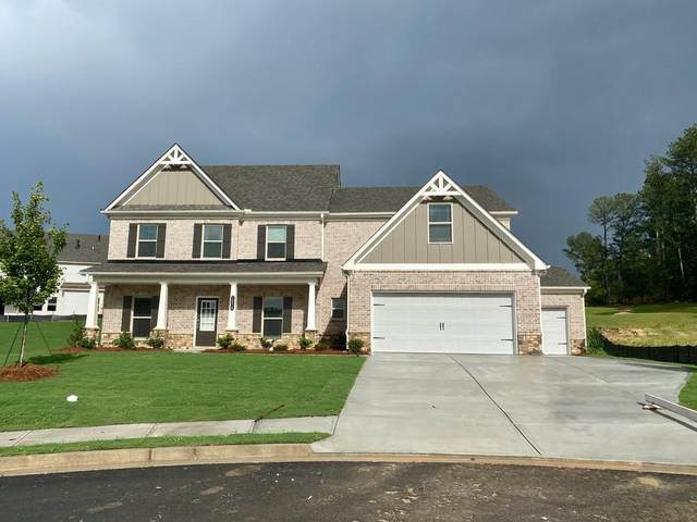 1084 Haven Springs Court, Lawrenceville, GA 30045 (MLS #6780369) :: Keller Williams