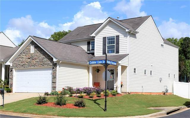 194 Cobbler Cove Drive, Dallas, GA 30132 (MLS #6780783) :: North Atlanta Home Team