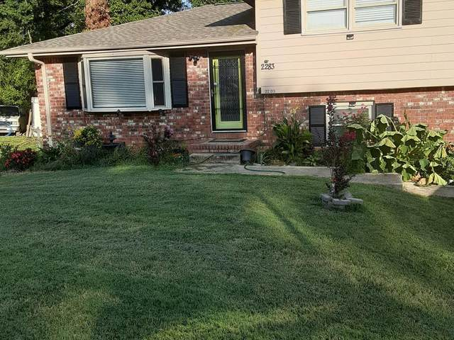 2283 Willoby Court, Morrow, GA 30260 (MLS #6780901) :: Path & Post Real Estate