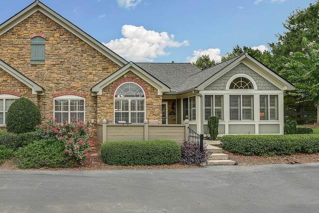 106 Highlands Ridge Place SE, Smyrna, GA 30082 (MLS #6782231) :: Rock River Realty