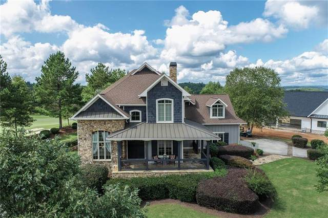 1399 Currahee Club Drive, Toccoa, GA 30577 (MLS #6782539) :: North Atlanta Home Team