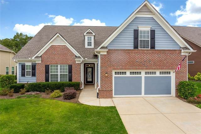 3760 Golden Leaf Point SW, Gainesville, GA 30504 (MLS #6782919) :: RE/MAX Prestige