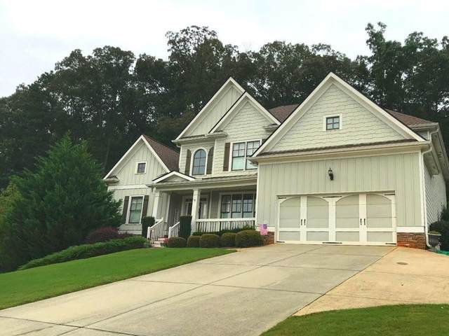 254 Grand Oak Trail, Dallas, GA 30157 (MLS #6783010) :: Rock River Realty
