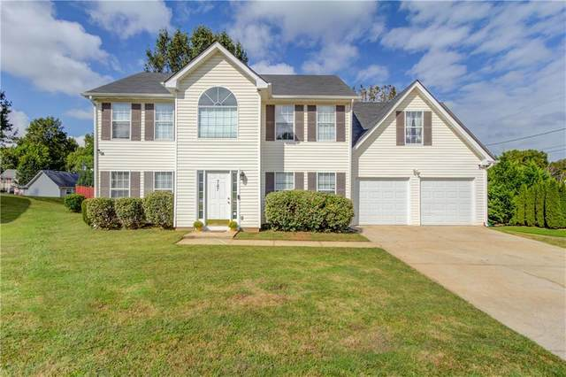 747 Asbury Way, Lithonia, GA 30058 (MLS #6783151) :: The Butler/Swayne Team