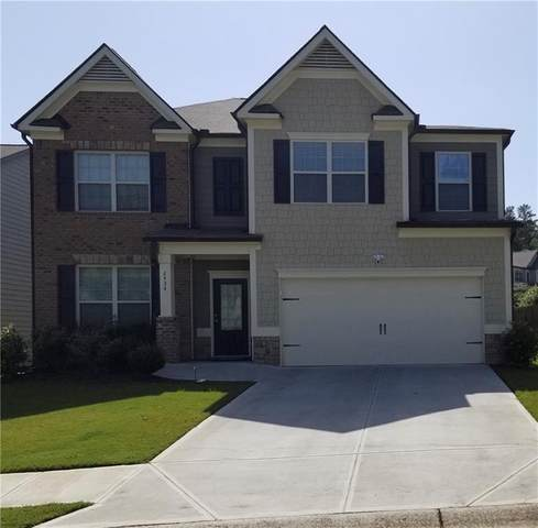 2434 Fair Oaks Way, College Park, GA 30337 (MLS #6783261) :: RE/MAX Prestige