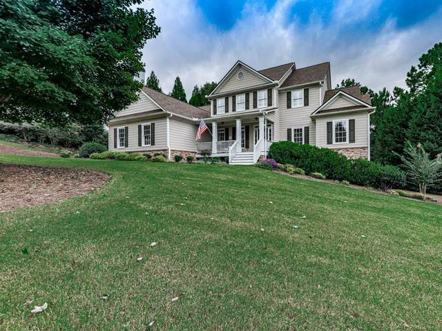 228 Pennsylvania Avenue, Dallas, GA 30132 (MLS #6783365) :: Kennesaw Life Real Estate