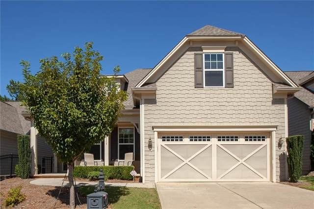 3314 Sweet Plum Trace SW, Gainesville, GA 30504 (MLS #6784099) :: Path & Post Real Estate