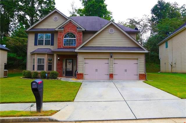4619 Treasure Court, Forest Park, GA 30297 (MLS #6784211) :: Lakeshore Real Estate Inc.