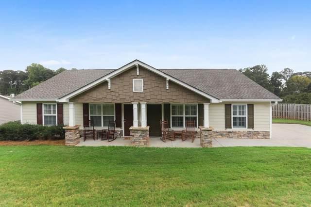 205 Victory Drive, Dallas, GA 30132 (MLS #6784563) :: Path & Post Real Estate
