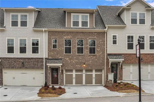 1563 Ridgebrook Downs Street SE #136, Mableton, GA 30126 (MLS #6784750) :: The Butler/Swayne Team
